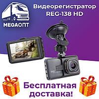 Автомобильный двухкамерный видеорегистратор 138В (50) Full HD 1080P качественная съемка,