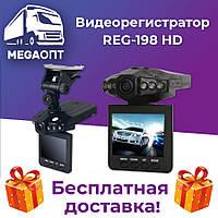 Видеорегистратор авторегистратор со звуком 198 HD DVR 2.5 LCD круглосуточная съемка,
