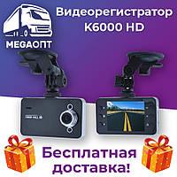 Бесплатная доставка! Автомобильный видеорегистратор DVR K6000 Full HD авторегистратор,