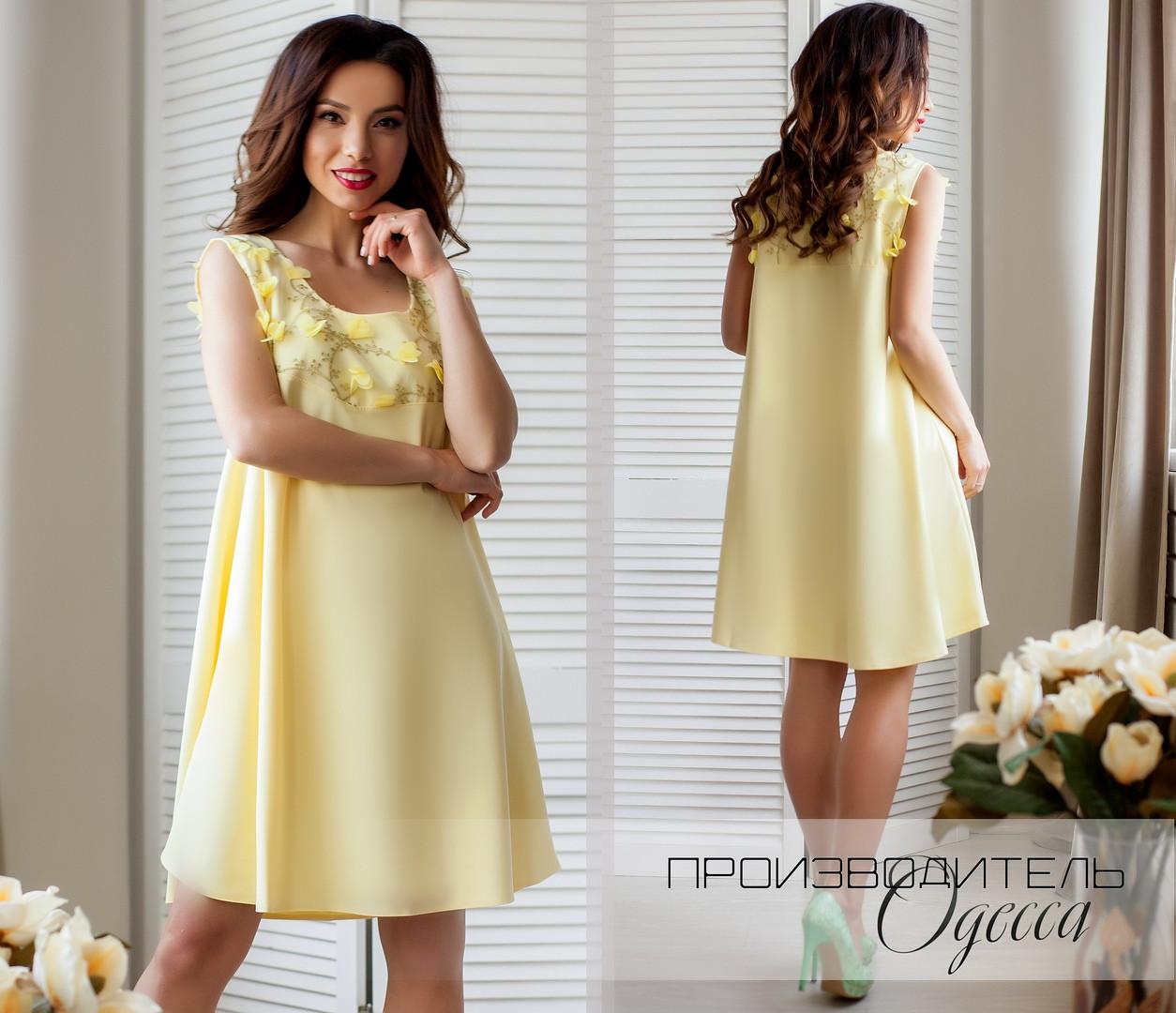 Красивое платье Клеш