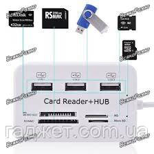 USB 3.0 хаб-картридер (3 порта, SD/TF/MS/M2)