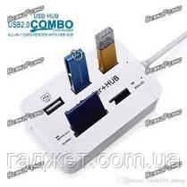 USB 3.0 хаб-картридер (3 порта, SD/TF/MS/M2), фото 2