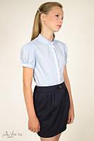 Школьная блуза  голубой р. 128, 134, 140, 152, 158