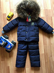 Тепла зимова куртка та напівкомбінезон для хлопчика від виробника Asiya