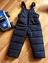 Тепла зимова куртка та напівкомбінезон для хлопчика від виробника Asiya, фото 3
