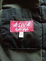Тепла зимова куртка та напівкомбінезон для хлопчика від виробника Asiya, фото 5