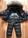 Тепла зимова куртка та напівкомбінезон для хлопчика від виробника Asiya, фото 2