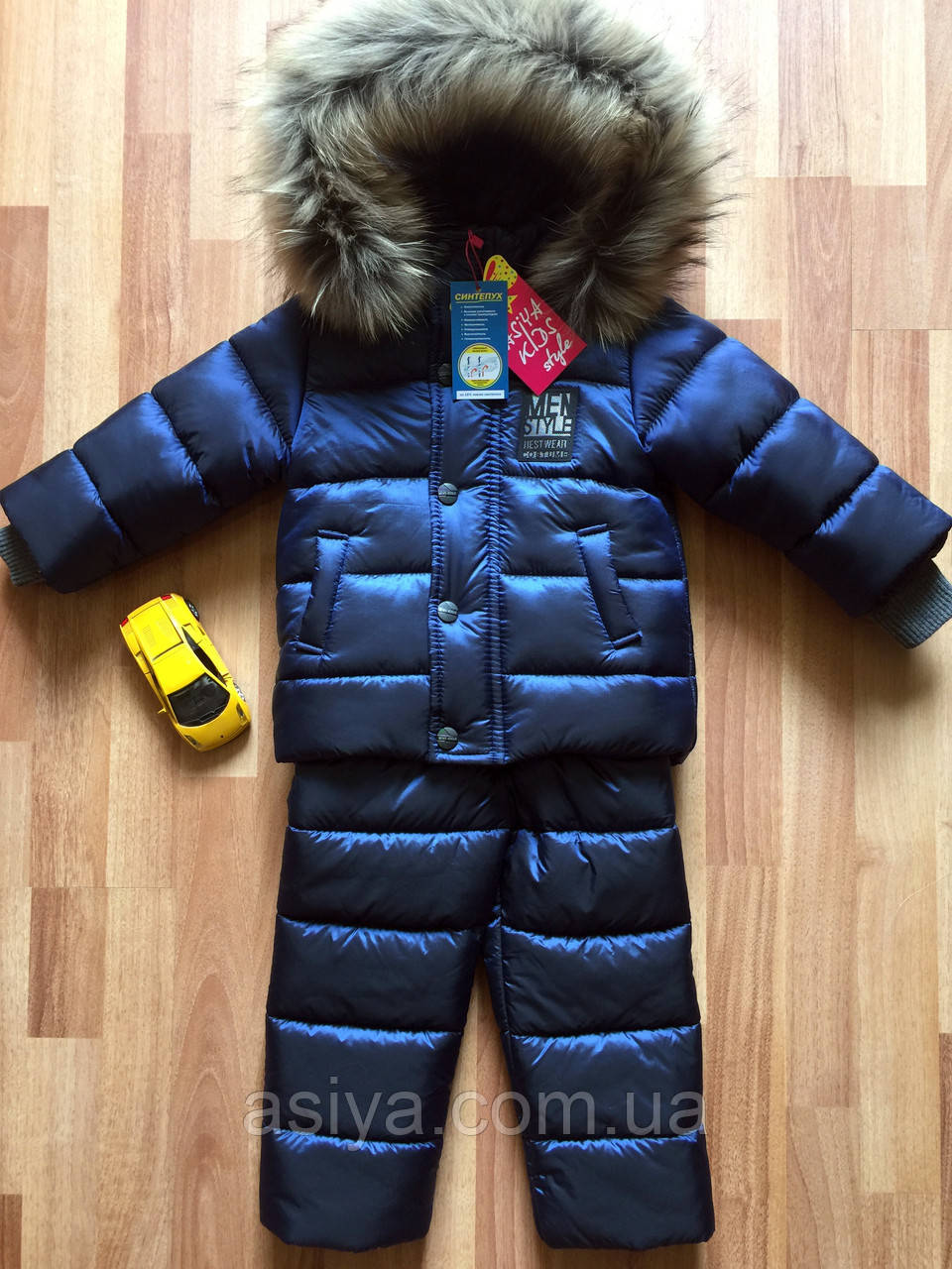 Теплая зимняя куртка и полукомбинезон для мальчика от производителя Asiya