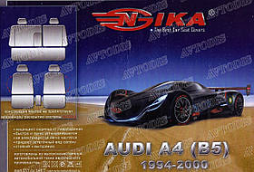 Авточехлы Audi A4 B5 1994-2000 Nika