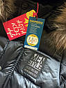 Тепла зимова куртка та напівкомбінезон для хлопчика від виробника Asiya, фото 4