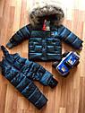 Теплая зимняя куртка и полукомбинезон для мальчика от производителя Asiya, фото 3