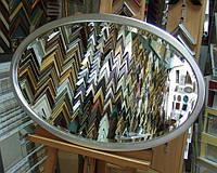 Зеркала овальные,  в рамах
