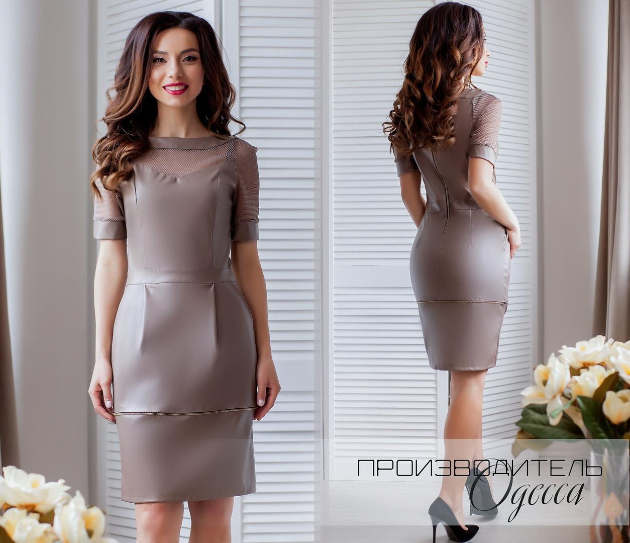 Женское платье Лидия