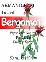 Парфюмерное масло (103) версия аромата Арманд Баси In red - 50 мл