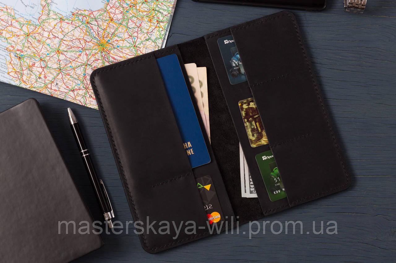 Кожаный кошелек для путешествий и водителей «Traveller»