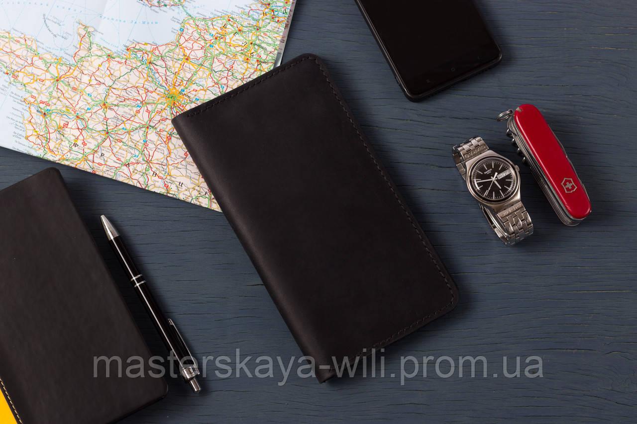 """Мужской кожаный кошелек для путешествия """"Travel"""""""