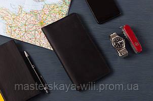 Кожаный кошелек для путешествий и водителей «Traveller», фото 2