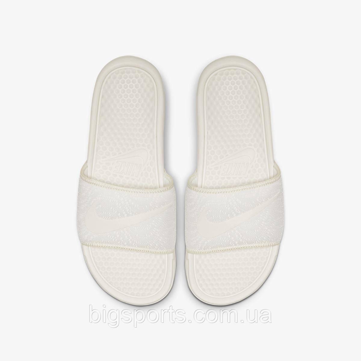 Тапки жен. Nike Wmns Benassi Jdi Txt Se (арт. AV0718-100)