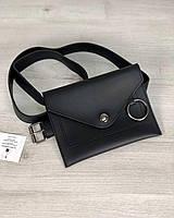 Черная женская сумка бананака на пояс клатч маленький на кнопке с кольцом, фото 1