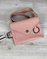 Розовая сумка-клатч на пояс 61110 маленькая на кнопке пудровая, фото 1