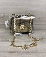 Прозрачная сумка 56907 силиконовая кросс-боди через плечо с золотистой косметичкой, фото 1