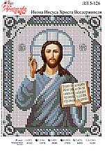 Икона Иисуса Христа Вседержителя №126