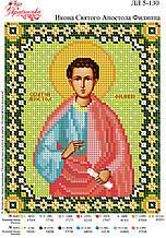 Икона Святого Апостола Филиппа №130
