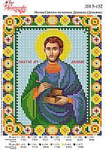 Икона Святого мученика Дамиана (Демьяна) №132