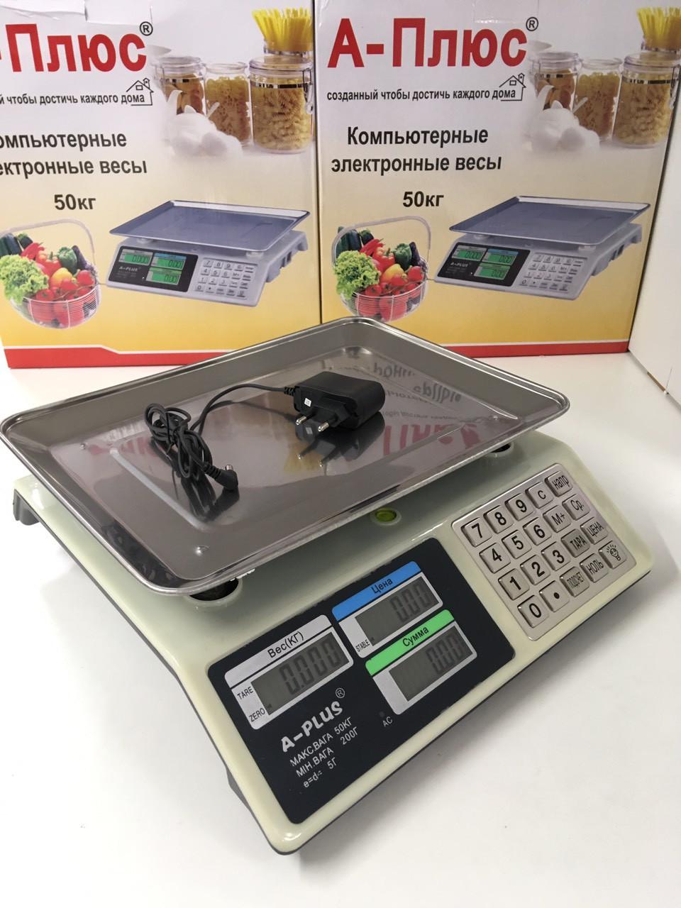 Ваги Торгові електронні з металличиски кнопки A-PLUS ART-1645 ( 50кг/6v/2г )(6 шт)