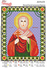 Икона Святой мученицы Карины №133