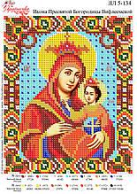 Икона Пресвятой Богородицы Вифлиемськои №134