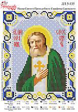 Икона Святого преподобного Серафима Саровского №135