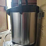 Термопот, термос oneConcept из Германии, фото 4
