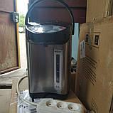 Термопот, термос oneConcept из Германии, фото 2