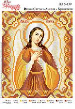 Икона Святого Ангела Хранителя №139