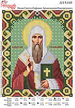 Икона Святого Евфимия Архиепископа Новгородского №143