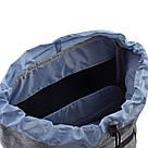 Рюкзак молодежный YES Cambridge CA 182 серый для парня, фото 5