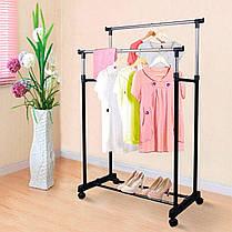 Двойная телескопическая вешалка стойка для одежды напольная Double Pole Clothers Horse, фото 3