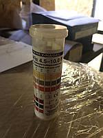 Индикаторная бумага рН 4.5-10,00 (уп 100 шт)