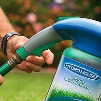 Жидкий газон Hydro Mousse | Распылитель для гидропосева газона Гидро мусс, фото 3