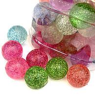 Попрыгунчики  маленькие блестящие 110 штук