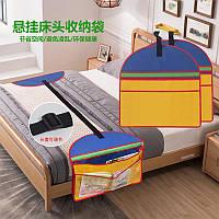 Прикроватная сумка для хранения сиденья висит детское детское кровать для хранения сумка спальня спальня диван подушки отделка сумка - 1TopShop