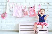 Одяг для малюків з 2 до 6 років