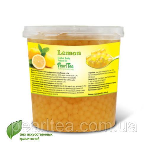 Шарики с соком Лимон