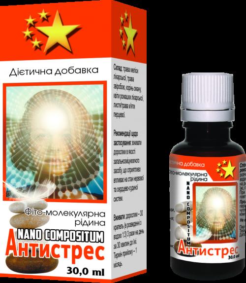 Nano compositum Антистрес 30 мл