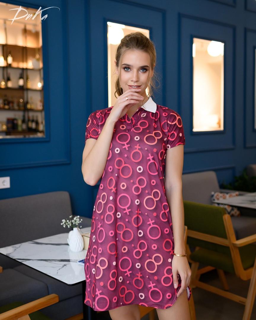 Платье женское короткое с отложным воротничком с принтом (К28320)