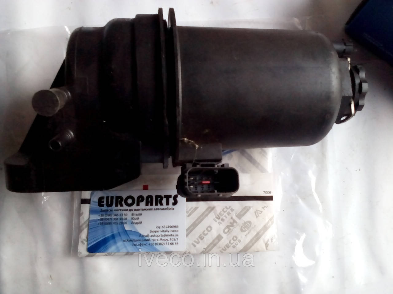 Фильтр топливный в сборе с кронштейном Iveco Dayli  2.3 F1A E5 5801403122 (бу)