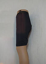 Велотрусы сетчатые CUBE памперс 2см (XXL) мужские, фото 2