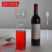 Belle Creative Glass Безумный напиток не только бар поставляет прямо чашку напитка - 1TopShop
