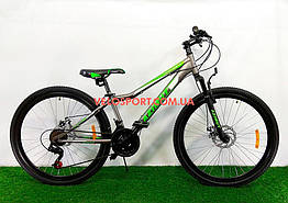 Горный велосипед Azimut Forest 26 GD серый